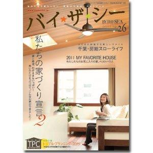 バイザ☆シー No.26/2011