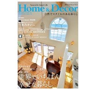 ホーム&デコール Vol.1