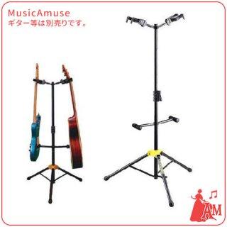 デュオ ギター&ベース DUO STAND GS422B ミュージックカラーショップ(旧ミュージックアミューズ)