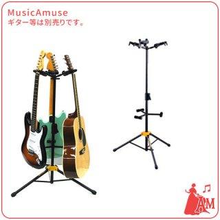 トライ ギター&ベース TRI STAND GS432B ミュージックカラーショップ(旧ミュージックアミューズ)