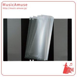 コーラスファイル(サポートバンド付き) 楽譜ファイル 合唱 FL-160CF ミュージックカラーショップ(旧ミュージックアミューズ)