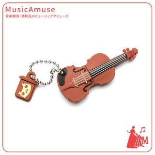 USBメモリバイオリン4GB KA2520-01 ミュージックカラーショップ(旧ミュージックアミューズ)