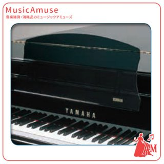 ヤマハ 補助譜面台 グランドピアノ用 PGF-2 GP用 ミュージックカラーショップ(旧ミュージックアミューズ)