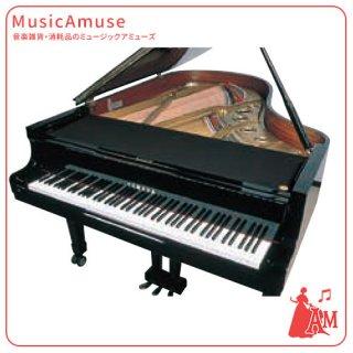 ヤマハ GP用フレームフロントカバー グランドピアノ用 GPFFC ミュージックカラーショップ(旧ミュージックアミューズ)