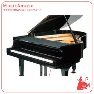 GP フレームフロントカバー グランドピアノ用 FF-GB ミュージックカラーショップ(旧ミュージックアミューズ)