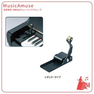 フィンガード 鍵盤蓋開閉補助具 アップライトピアノ用 レギュラー FIN-GD レギュラー ミュージックカラーショップ(旧ミュージックアミューズ)