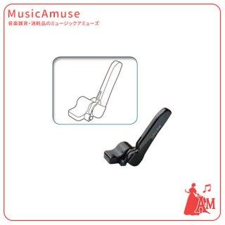 SafetyーArm アップライトピアノ後付式鍵盤蓋安全装置 ヤマハアップライト用 SA1 ミュージックカラーショップ(旧ミュージックアミューズ)