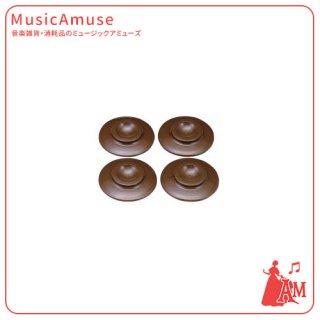 インシュレータープラスチック(UP用)ウォルナット IN-UP/WN ミュージックカラーショップ(旧ミュージックアミューズ)