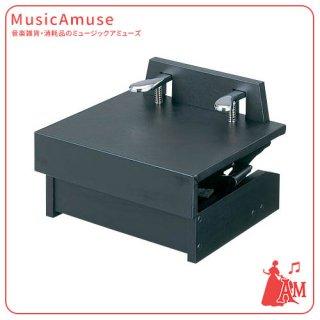 ピアノ ラック式 補助ペダル ブラック SP-D ミュージックカラーショップ(旧ミュージックアミューズ)