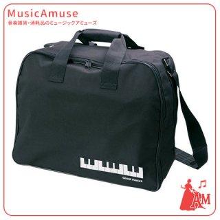 ピアノ 補助ペダル用 キャリングバック HP-CB ミュージックカラーショップ(旧ミュージックアミューズ)