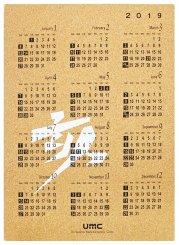 UMCオリジナルコルクカレンダー2019