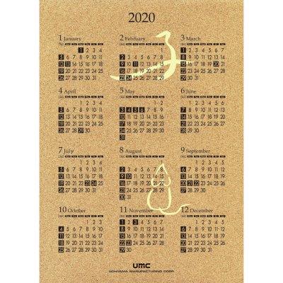 2020年オリジナルコルクカレンダー