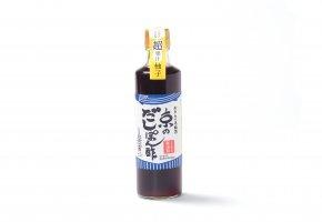 京のだしぽん酢(柚子)超果汁
