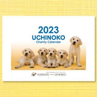 2020年 うちの子チャリティーカレンダー【壁掛け】