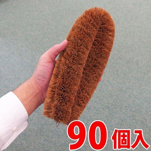 パームたわし 超特大 ヤシの実繊維は腰が強く熱に強い。 たわし 50個入