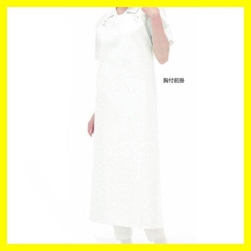 シャバルバエステルHG抗菌胸付前掛、Mサイズ 厨房用品 エプロン ユニフォーム 業務用