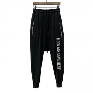 Embroidery Sarouel Jogger Pants