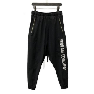 Embroidery Sarouel Track Pants