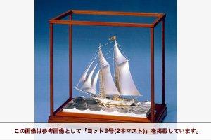 銀製 ヨット2号(2本マスト)