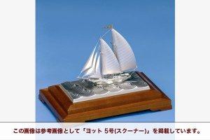 銀製 ヨット4号(スクーナー)