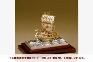 銀製 宝船 4号(七福神)