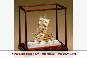 銀製 宝船 5号(房)