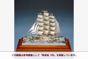 銀製 帆前船 2号※