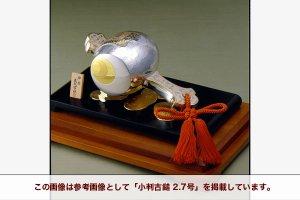 銀製 小判古鎚 1.1号
