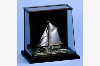 銀製 ヨット6号(1本マスト) スロープケース