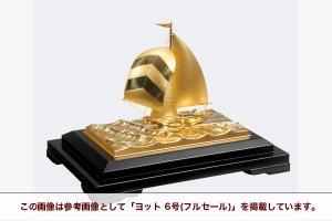 純金 ヨット5号(フルセール)