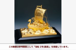 純金 宝船 3号(鳳凰)