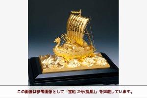 純金 宝船 4号(鳳凰)