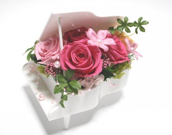 プリザーブドフラワー[ピアノアレンジ/ホワイト花器]ストロベリーピンク/プレゼントに/格安
