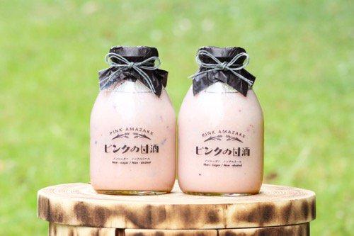 飲む麹ピンク