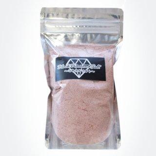 粉末岩塩バスソルト兼用】400gパック・チャック付きOPP入り ブラックダイヤソルト・ビューティパウダー