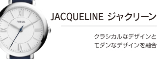 JACQUELINE/ジャクリーン