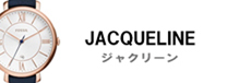 JACQUELINE(ジャクリーン)