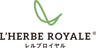 L'HERBE ROYALE 【レルブロイヤル】