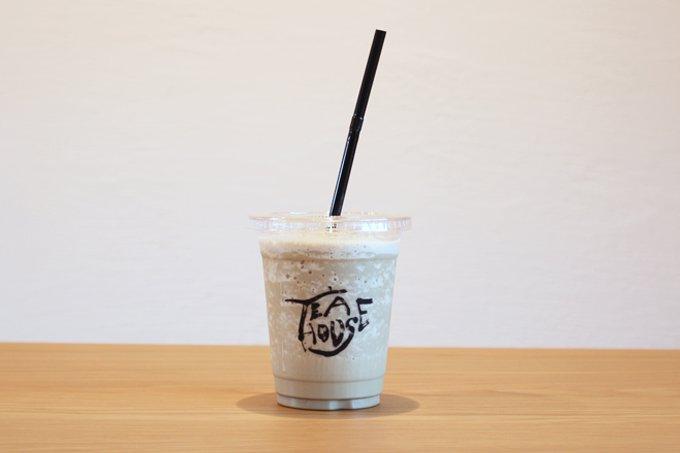 アイスクラッシュほうじ茶ラテ