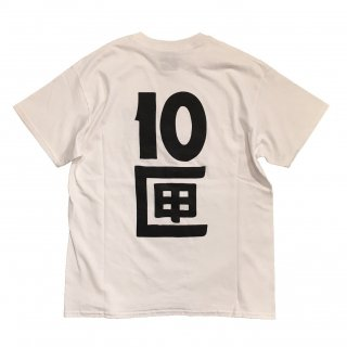 10匣 / J TENBOX Logo Tee