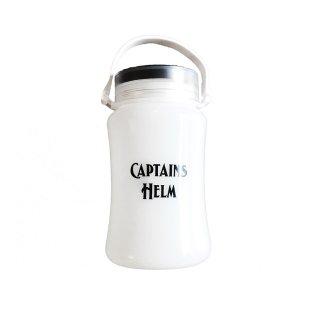 Captains Helm / #SOLR LANTERN