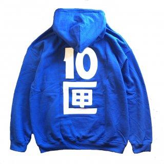 10匣 / TENBOX LOGO HOODIE