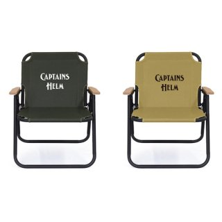Captains Helm / #Camp Chair