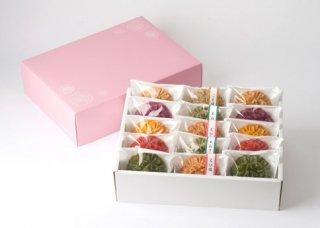 【H-205】花咲かりん詰合せ箱15個入り(塩味入り)