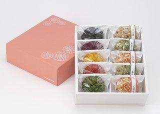 【H-203】花咲かりん詰合せ箱10個入り(塩味入り)