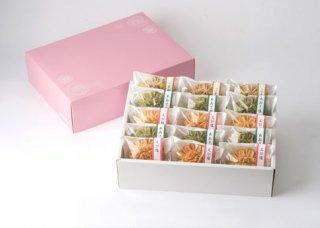 【S-005】塩かりん詰合せ箱入り(15個入り)