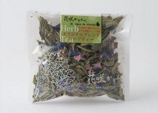 【T-001】オリジナルハーブティー