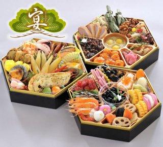 おせち料理通販 三段重 宴(うたげ)