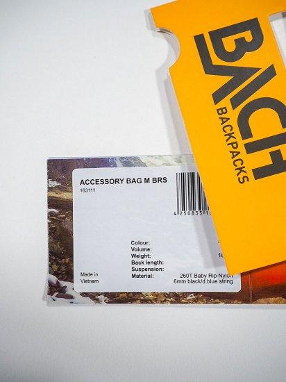 BACH  ACCESSORY BAG M ACC-M 9