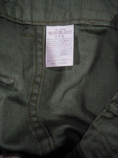 orSlow  FATIGUE PANTS 01-5002 6